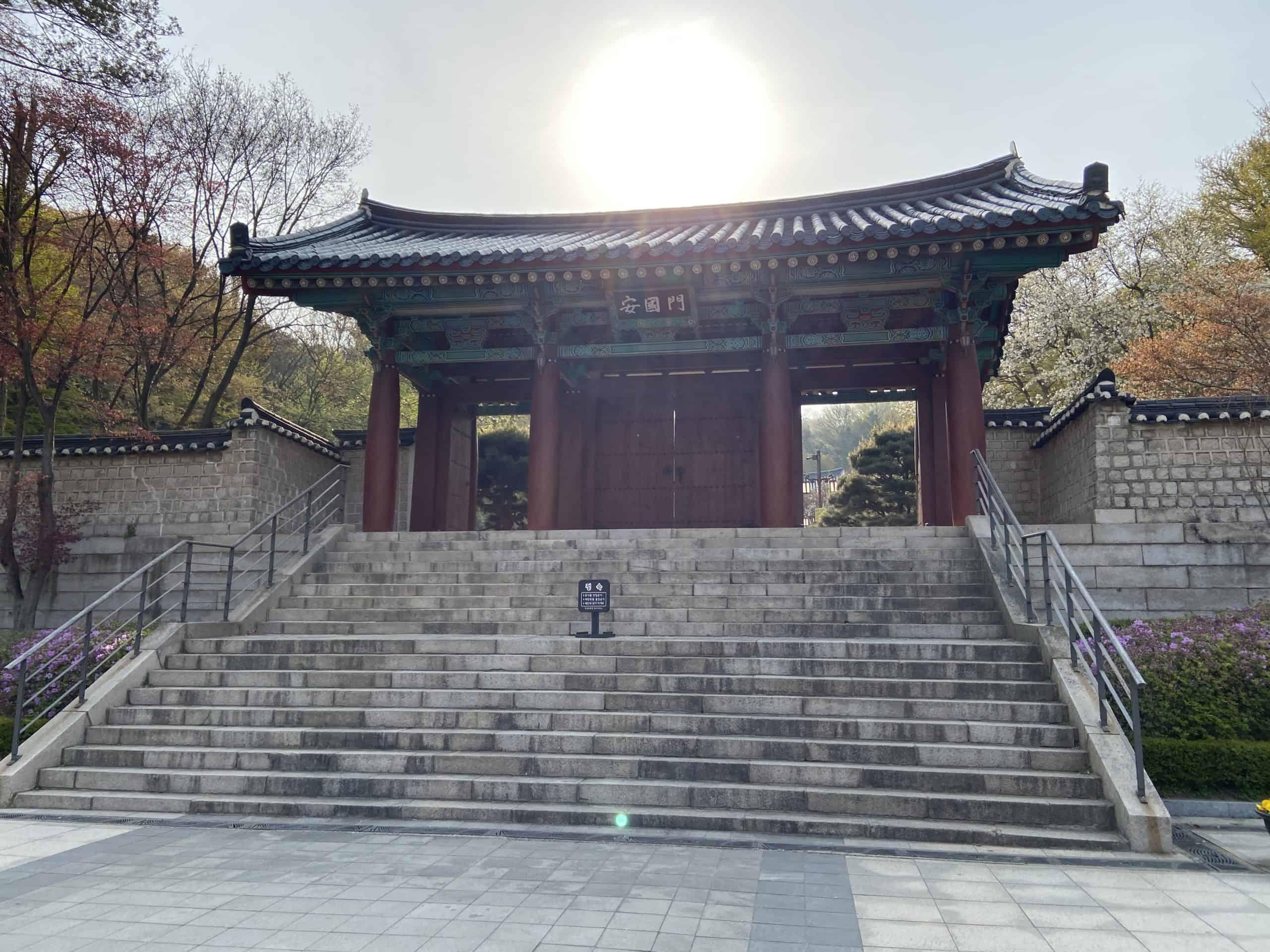 temple seoul trail